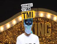 The King of Mask Singer Episode 193