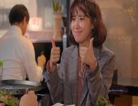 Jang Geum, Oh My Grandma Teaser 1