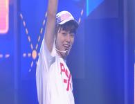 SBS Inkigayo Episode 996