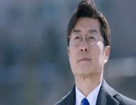 The Banker Teaser 1