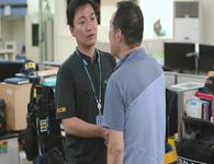 Urban Cops : KCSI Episode 8