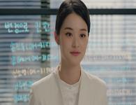 The Banker Episode 11