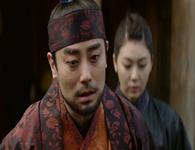 Haechi Episode 20