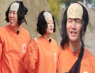 KOCOWA - Running Man Episode 392