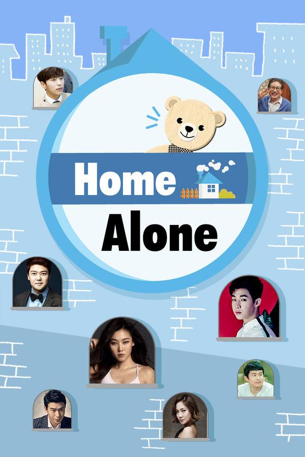 I Live Alone (2013)