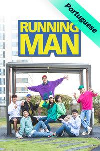 KOCOWA - Running Man
