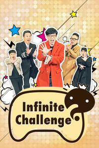 KOCOWA - Infinite Challenge